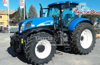 NEW HOLLAND 7050