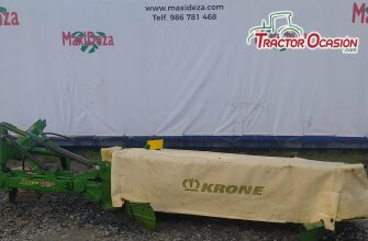 SEGADORA KRONE AM-243-S US-1903